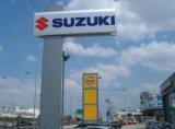 Suzuki & Opel Athen